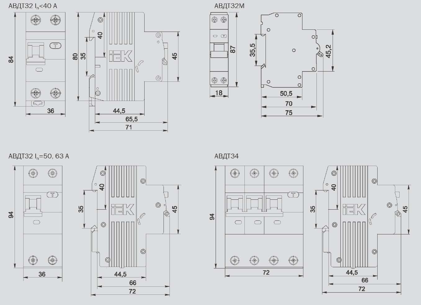 схема подключения стиральной машины авдт 32 с 40